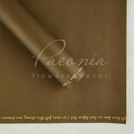 Папір Флористичний водостійкий листовий 60см*60см щільність 100г/м кв з написом по краю коричневий