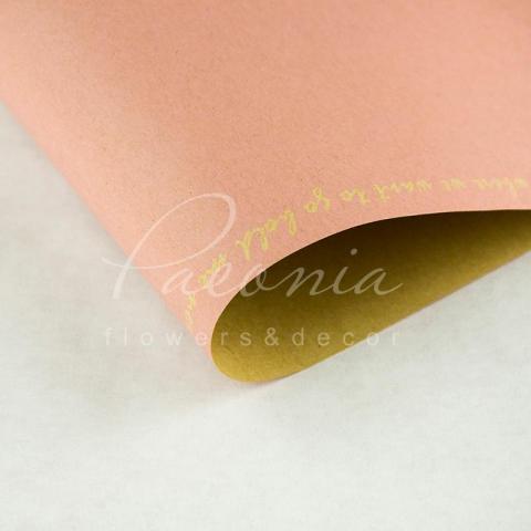 Папір Флористичний водостійкий листовий 60см*60см щільність 100г/м кв з написом по краю рожевий