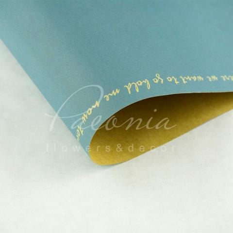 Папір Флористичний водостійкий листовий 60см*60см щільність 100г/м кв з написом по краю сіро-блакитний