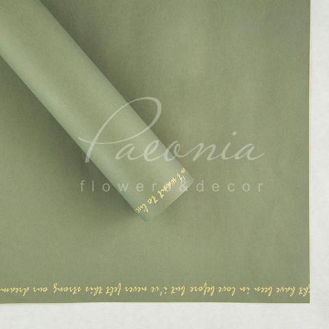 Папір Флористичний водостійкий листовий 60см*60см щільність 100г/м кв з написом по краю сірий