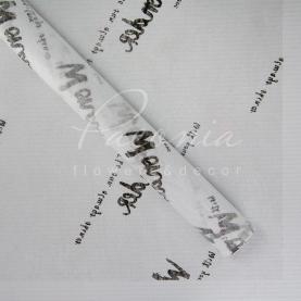 Флізелін флористичний листовий з чорним написом білий 60см * 60см