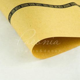 Папір для пакування квітів водостійкий щільний листовий з написом love гірчичний 60см * 60см