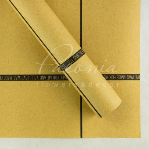 Папір Флористичний водостійкий листовий 60см*60см щільність 100г/м кв з принтом Love гірчичний