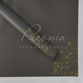 Калька флористическая листовая 60см*60см матовая с золотистыми сердцами темно-серый