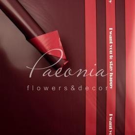 Калька флористическая листовая с принтом красные полосы винная 60см*60см