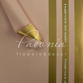 Калька Флористична листова рожева з золотими смугами 60см*60см