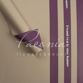 Калька флористична листова з принтом фіолетові смуги кремова 60см * 60см