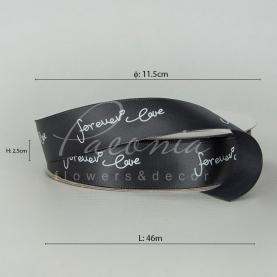 Лента атласная темно-серая с надписью 2,5см*46м