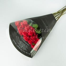 Пакет Флористичний для букета 55*51*14 з принтом лист чорний