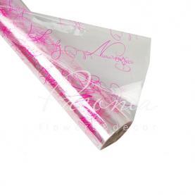 Пленка прозрачная Франция 100 м письмо розовое