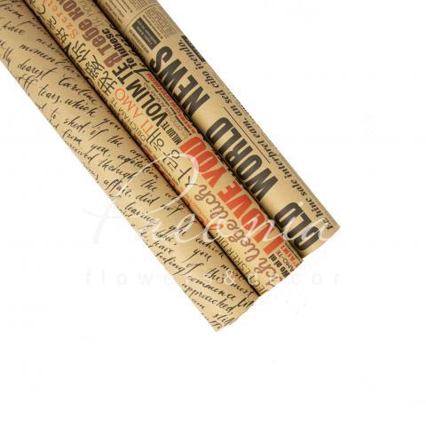 Папір крафт мікс з малюнком в рулоні 65 см*8 м